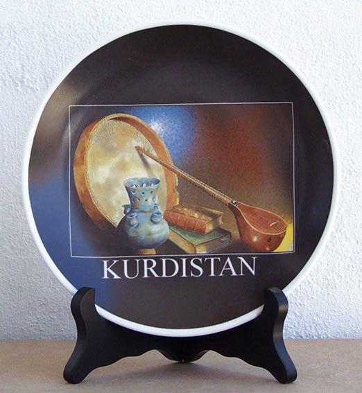 KurdistanBord.jpg