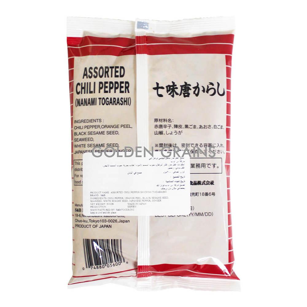 Golden Grains Dubai Export - S&B - Assorted Chili Pepper - Back.jpg