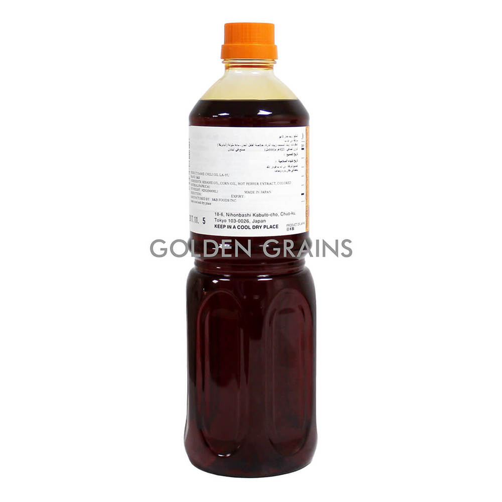 Golden Grains Dubai Export - S&B - Chili Oil - Back.jpg