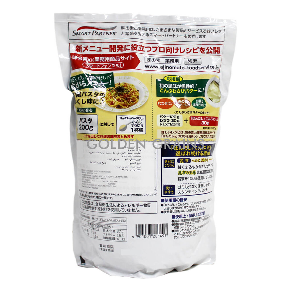 Golden Grains Ajinomoto - Hondashi - Back.jpg