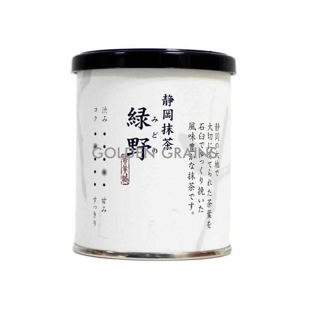 Golden Grains Maruyama - Maccha Midono - Front.jpg