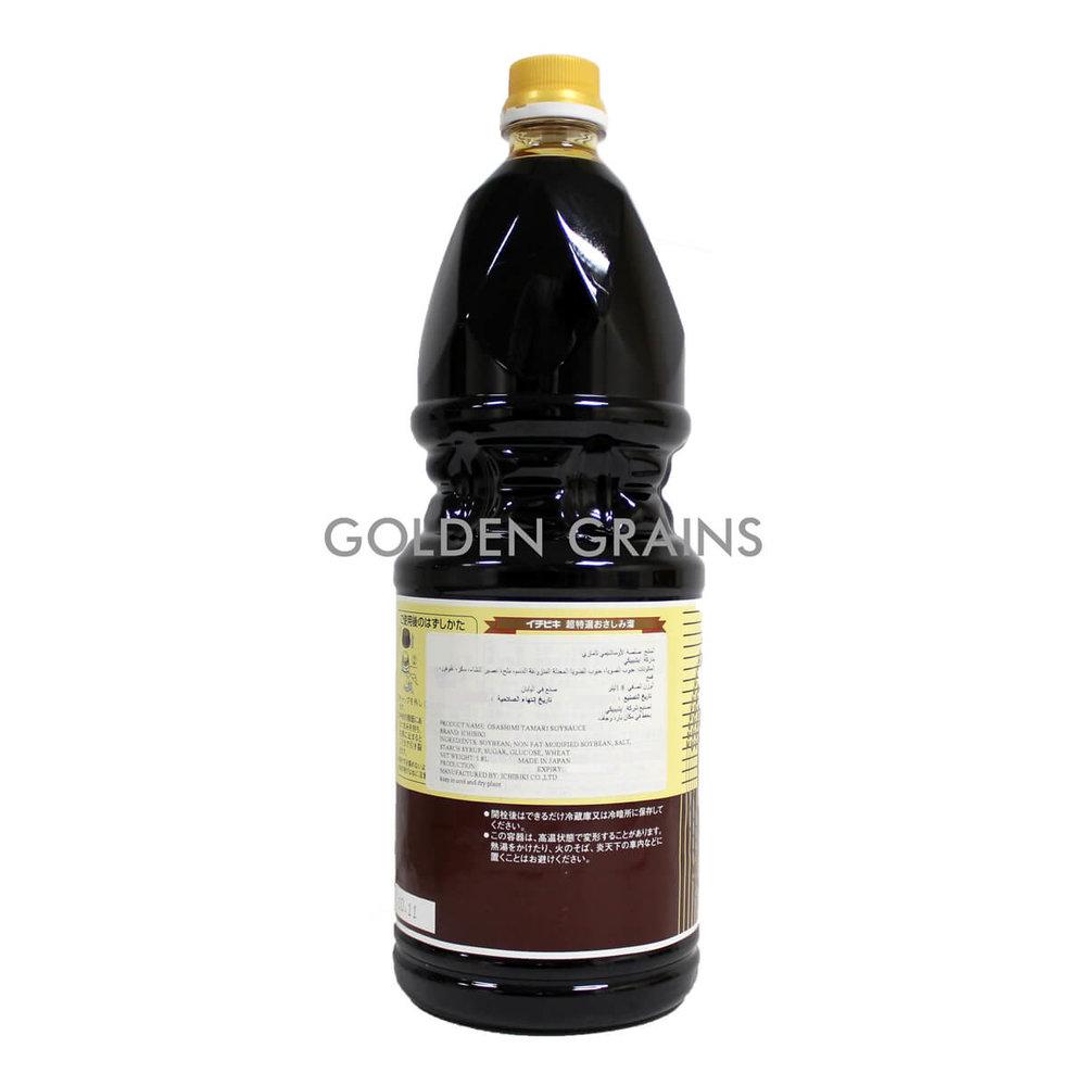 Golden Grains Ichibiki - Osashimi - Back.jpg