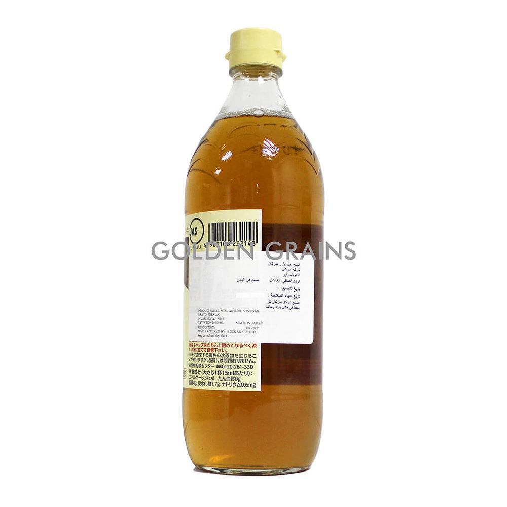 Golden Grains Mizkan - Rice Vinegar - Back.jpg