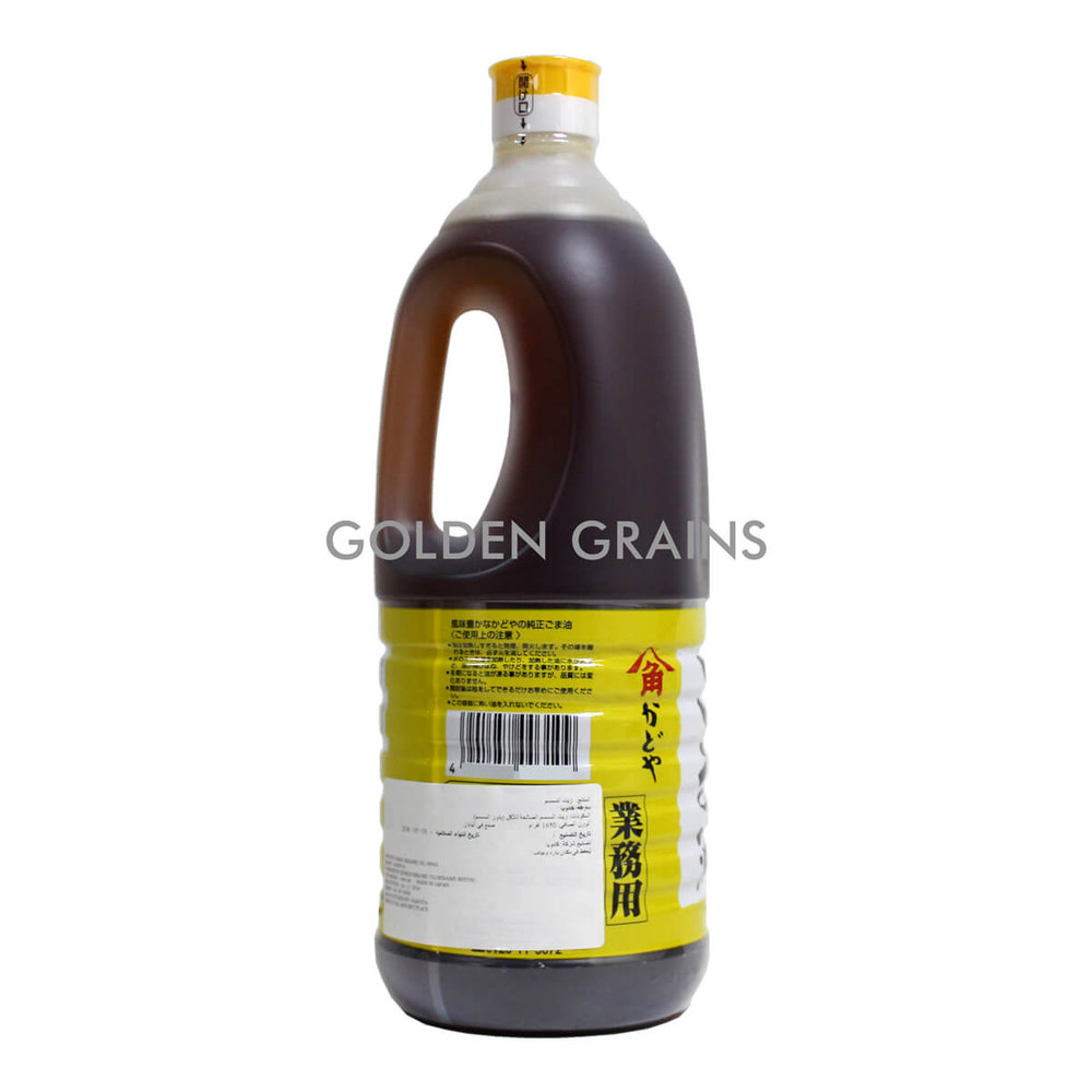Golden Grains Kadoya - Sesame Oil - Back.jpg