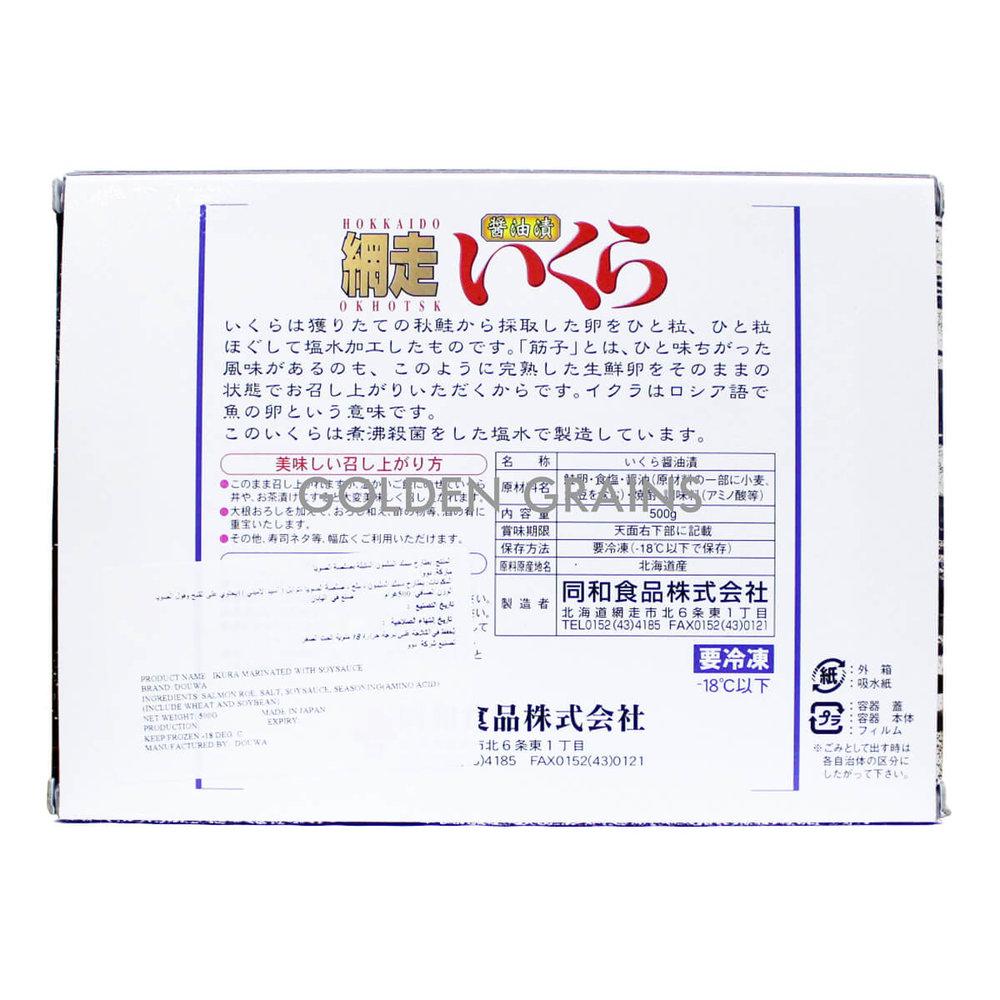 Golden Grains Douwa - Ikura with Soy sauce - Back.jpg