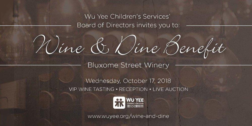 Wine & Dine eventbrite v.1.jpg