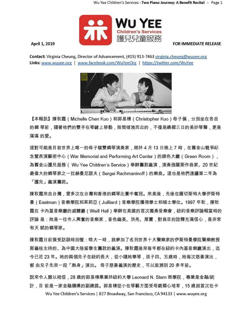 Wu Yee 2019 Piano Concert Press Release_Chinese (1)_Page_1.jpg