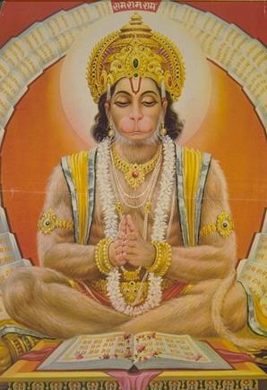 Nina Rao Hanuman