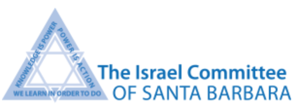 The Israel Committee of Santa Barbara