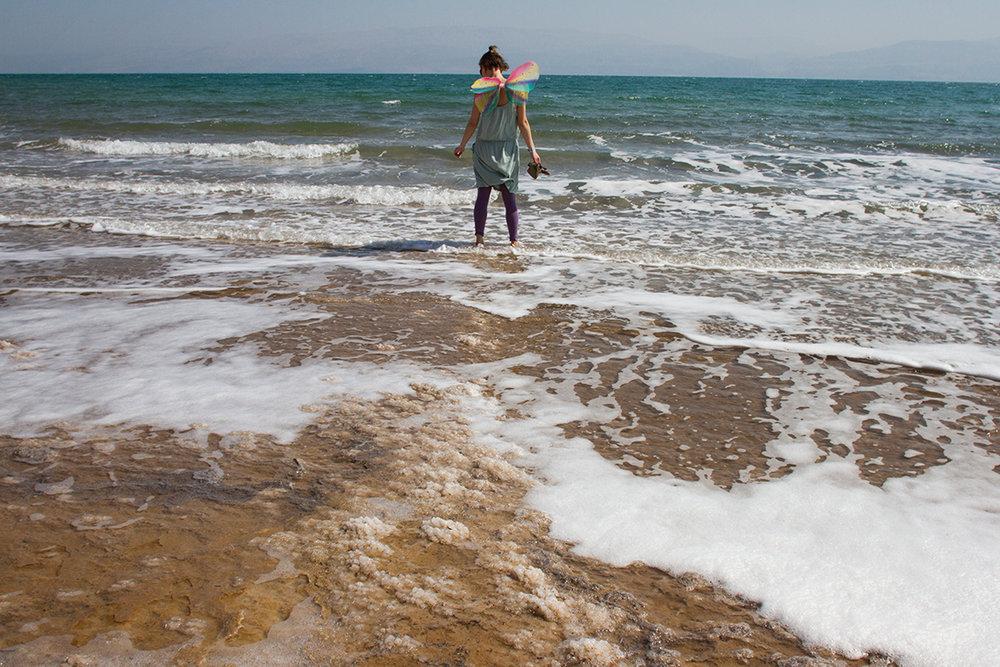 TFN Purim Rave - Dead Sea, Israel/Palestine