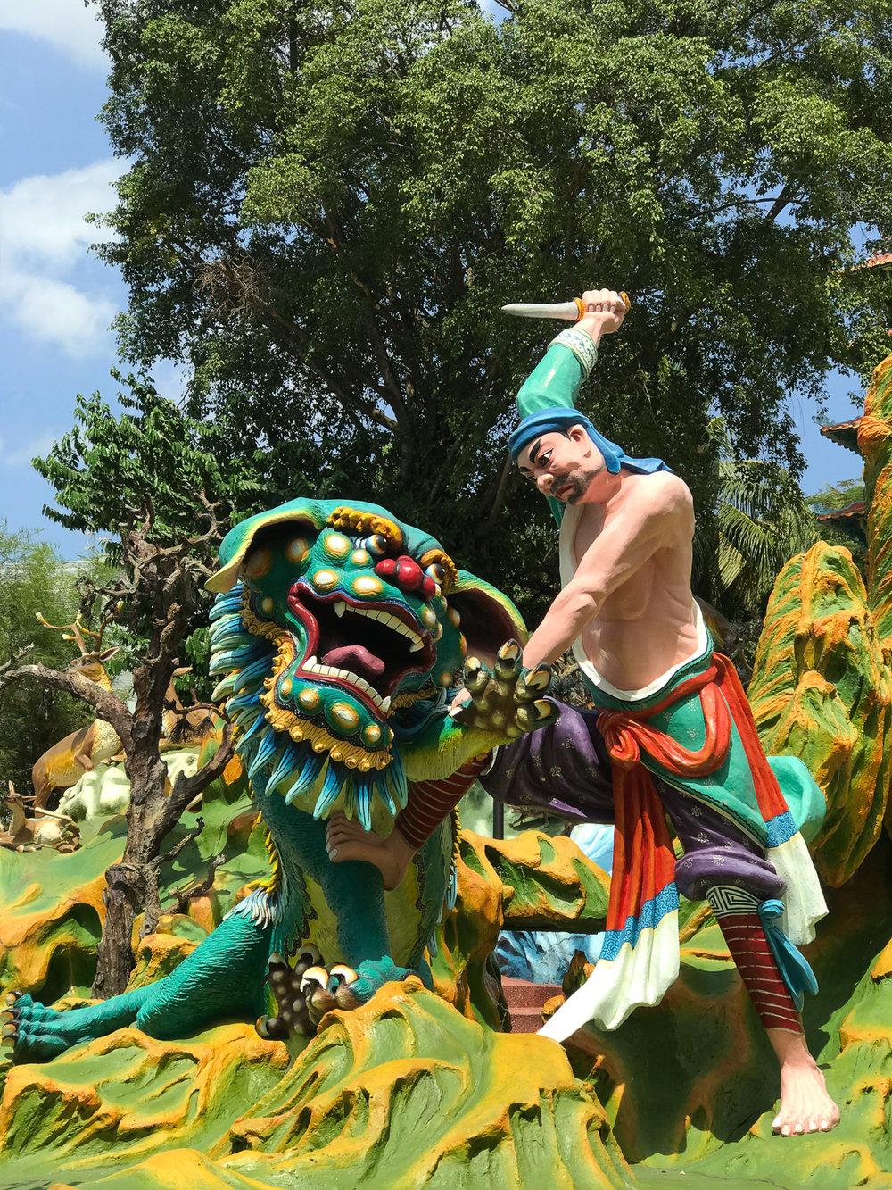Wu Song Slays the Tiger in Water Margin 武松打虎《水浒传》