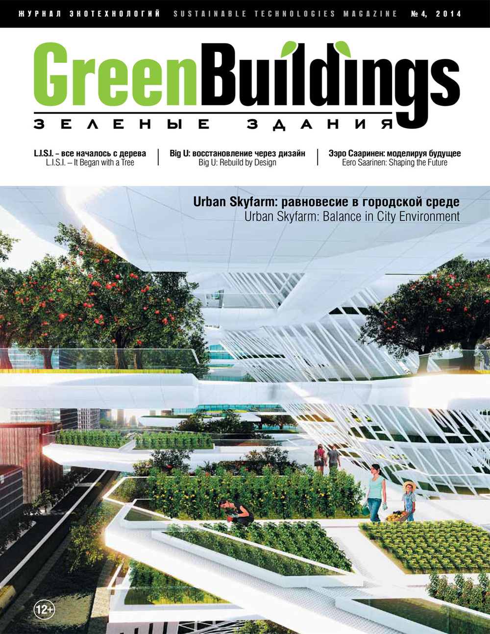 Green Buildings.jpg