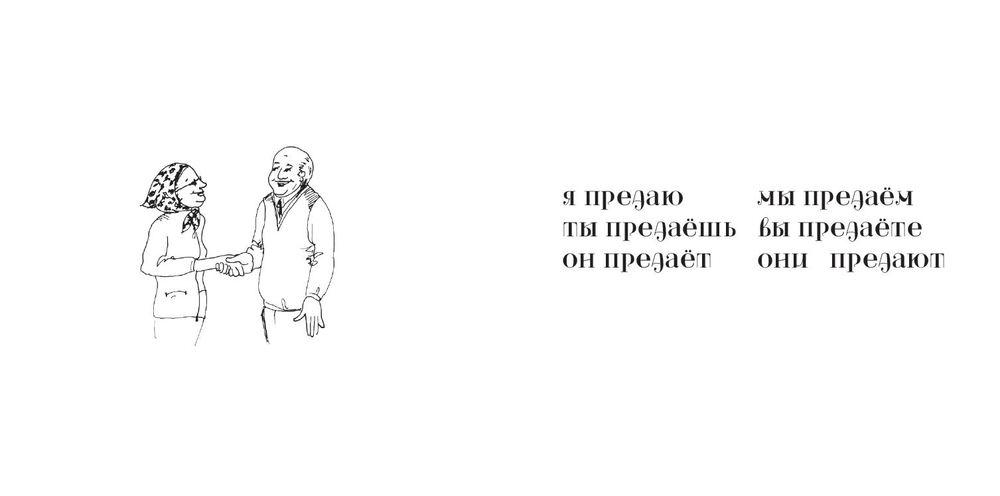 shamshyna4.JPG