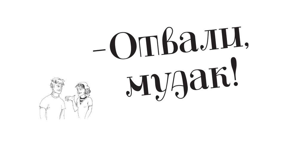 shamshyna6.JPG