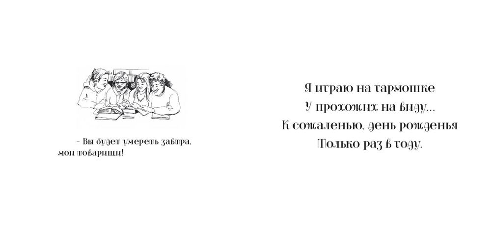 shamshyna10.JPG