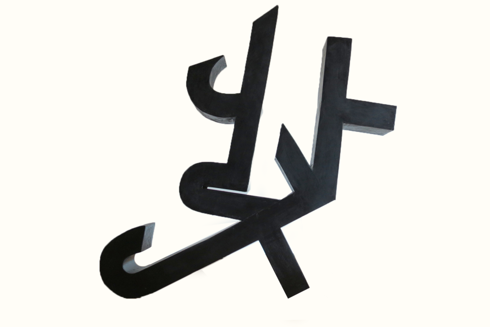 Idea: sculptures that unite the alphabetic history of Arabic and Latin