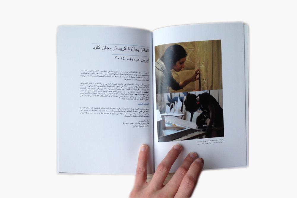 Christo Award Booklet