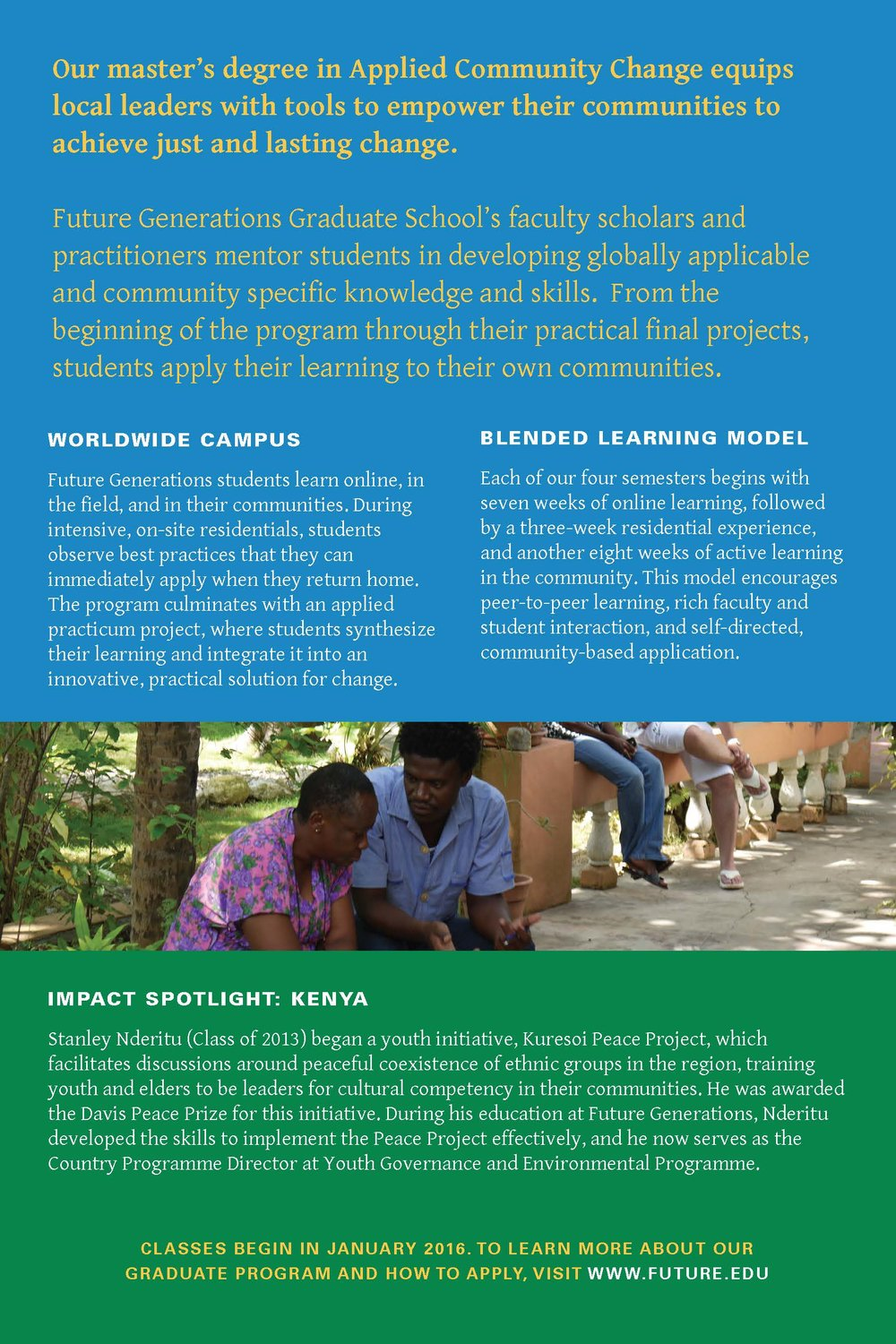 1eafrica_recruitment_card_Page_2.jpg