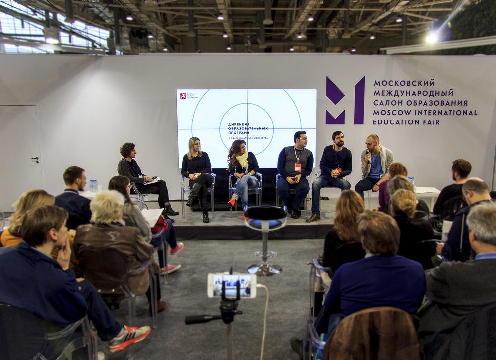 Дискуссия «Как изменить мир? Мотивация в XXI веке»