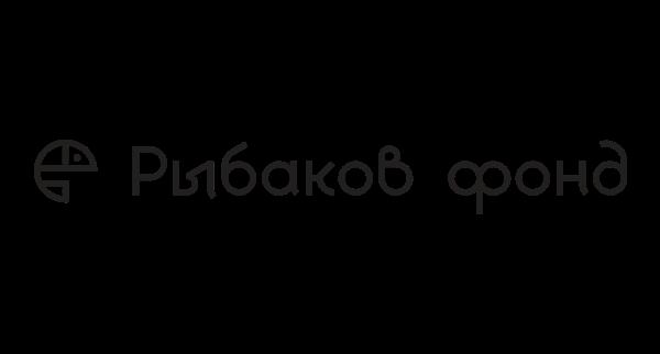 Лого Рыбаков фонд2.png