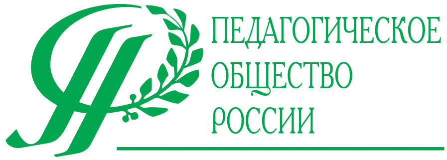 логотип короткий.jpg