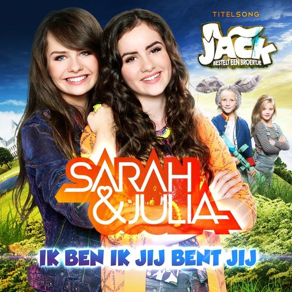 CDS SarahJulia IBIJBJ 600.jpg