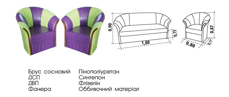 Duvan_Praga 0-70.jpg