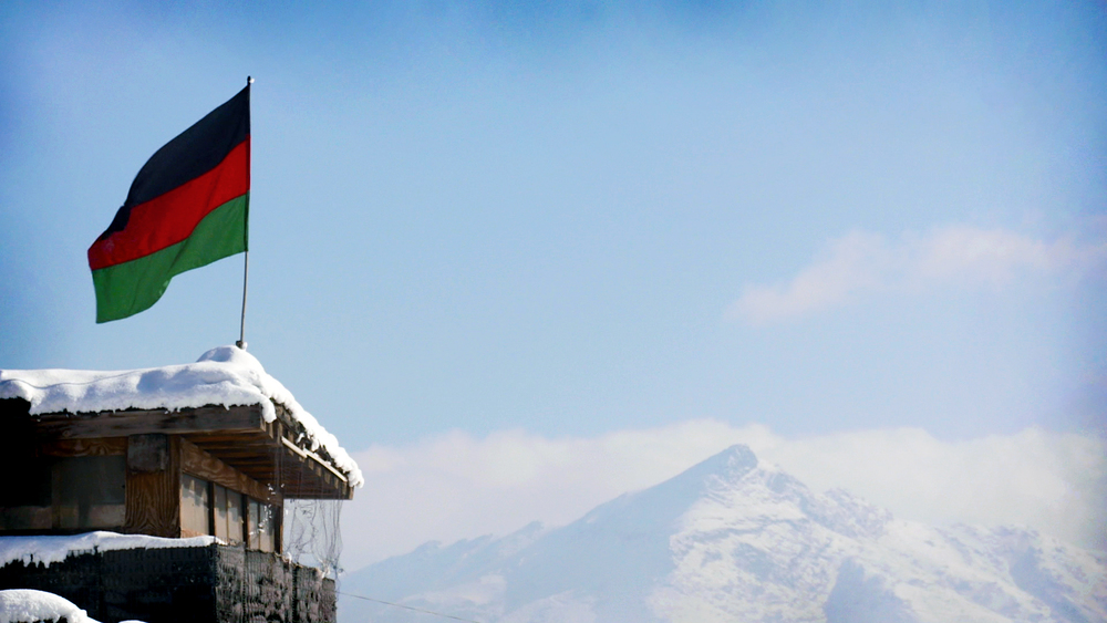 Afghan-Flag_Mes-Aynak.jpg