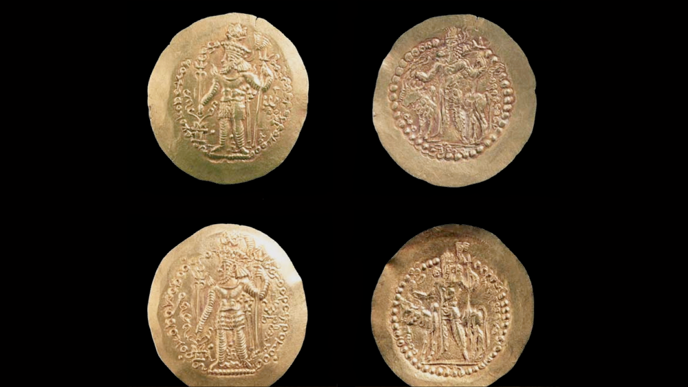 Coins_Mes Aynak.png
