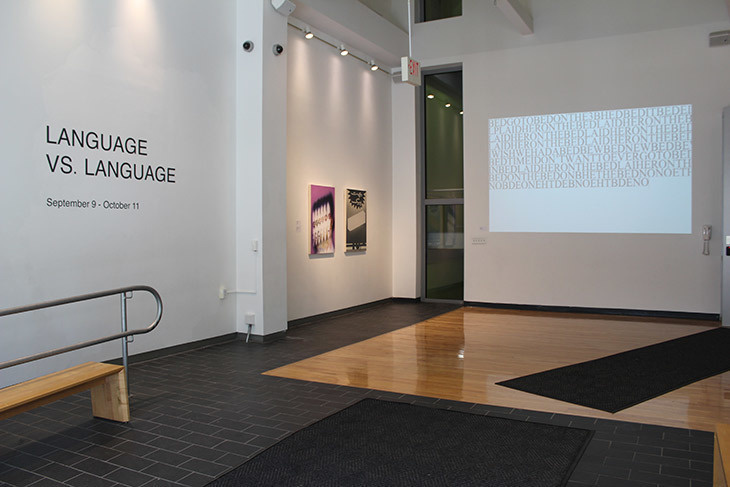 Language vs. Language Sol Koffler Gallery Rhode Island School of Design Group exhibition (Installation view) 2015