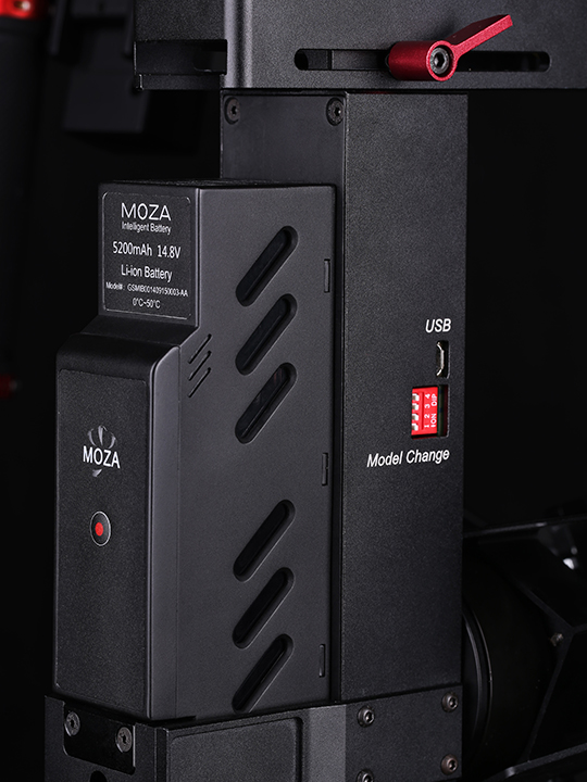 moza-3-axis-gimbal-battery1.jpg