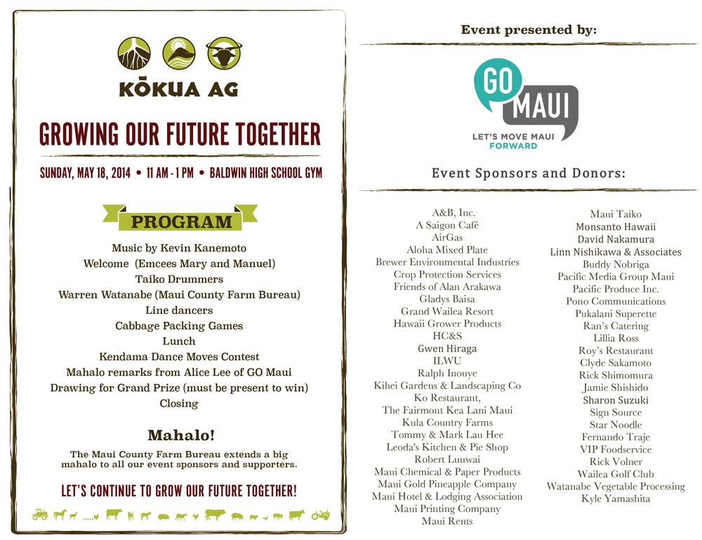 KA-event_web_sponsor+program.jpg
