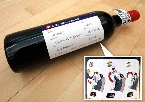 R Wines | Australia