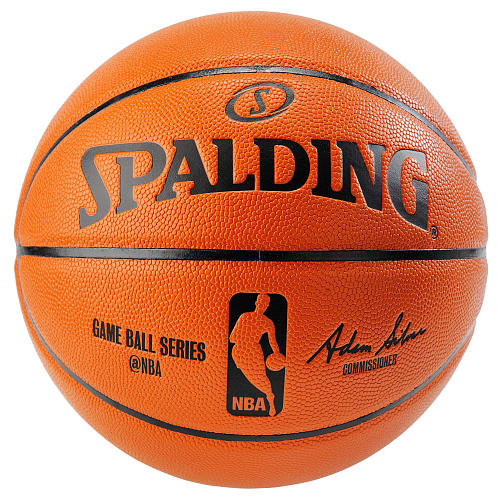 Spalding-NBA-Replica-Game-Basketball--pTRU1-22199587dt.jpg