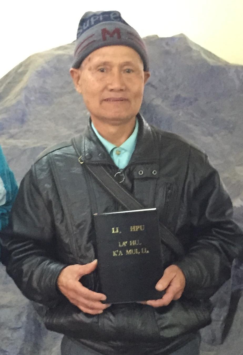 Rev. KH.jpg