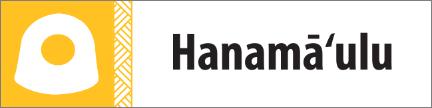 Puna_hanamaulu.png