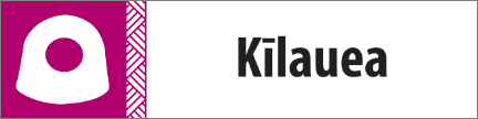 Koolau_kilauea.png