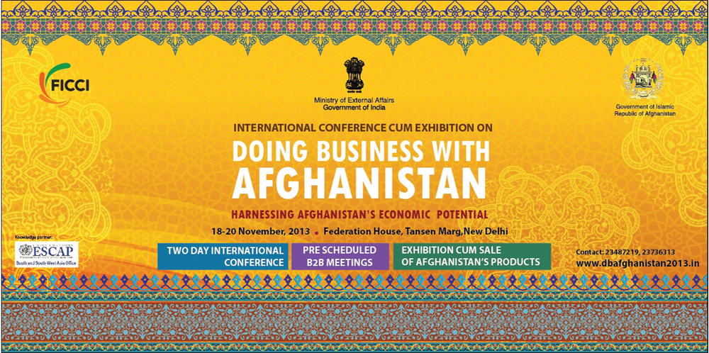 Graphic Banner, International conference cum exhibition on doing business with Afghanistan, 2013