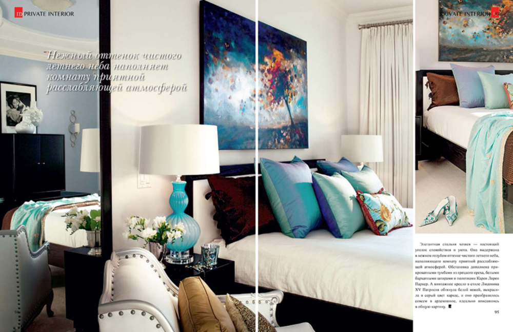 PatriciaGray_Interior_Design_Magazine_1.jpg