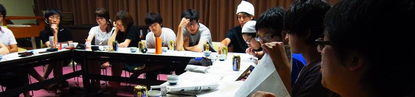 Hachioji Seminar House, Japan, 2010