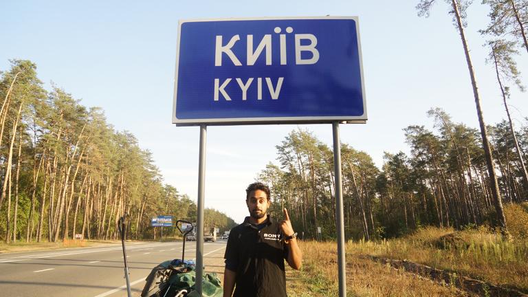 Kiev.jpg