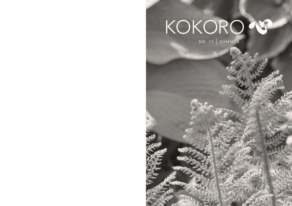 Kokoro_7120.jpg