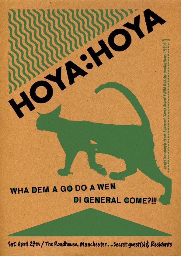 April Hoya Poster Manilla.jpg