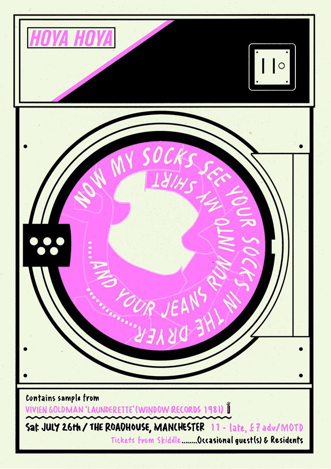 Hoya July 2014 poster.jpg