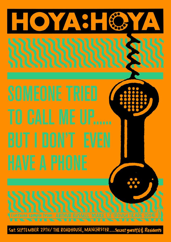 Sept 2014 Online Hoya Poster.jpg