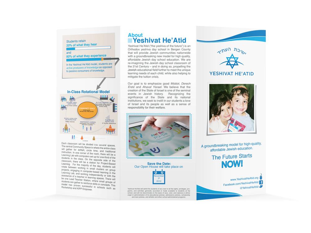 YH Brochure Outside.jpg