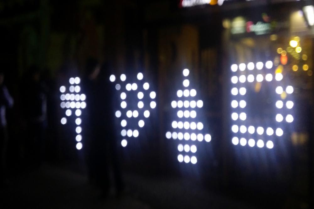 light pic4.jpg