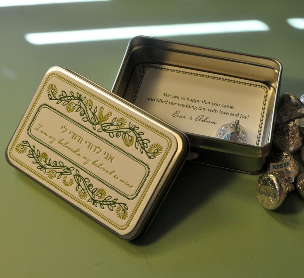 Beloved wedding favor label letterpress printed.