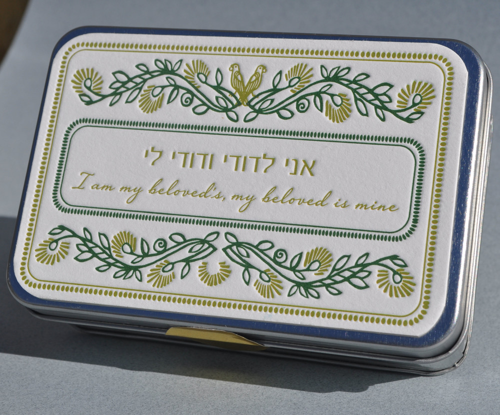 Beloved: Wedding favor label, Hebrew and English printed on double thick Lettra