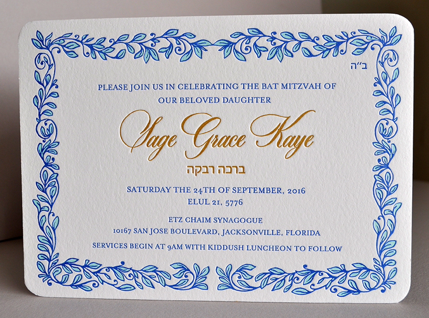 Lettepress Bat Mitzvah invitation bright and lovely border flowers